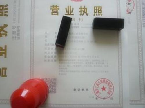 上海注册公司需要的证件