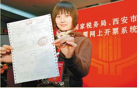 上海代理记账报税哪些发票可以入账?