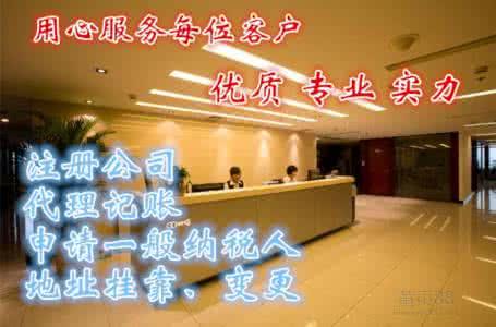 注册上海公司后不经营不开票的,为什么还要记账报税呢?