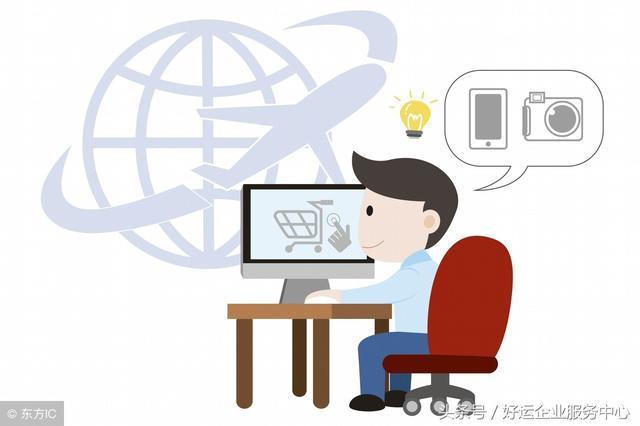 新注册公司的代理记账服务,您了解过费用吗?