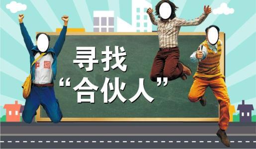 注册上海公司合伙企业和有限公司