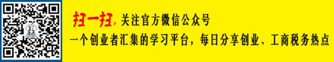 上海小编代理外资公司注册