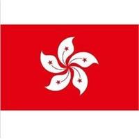 现在香港有限公司注册有什么要求