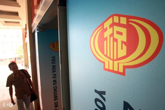 上海公司注册完成后,税务零申报也要报,不小心就上了黑名单