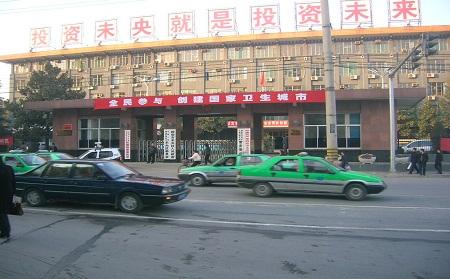 上海浦东新区注册公司