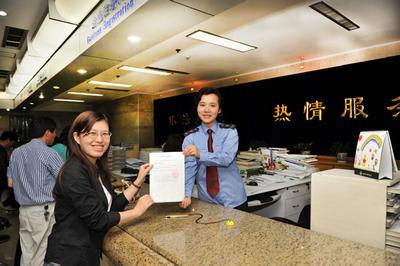 上海企业集团变更名称流程