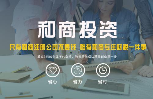上海代理记账报税的好处