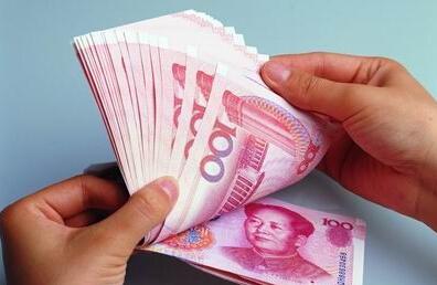 注册浦东贸易公司费用