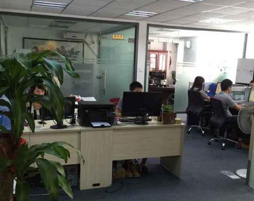 上海宝安公司名称变更程序有哪些?