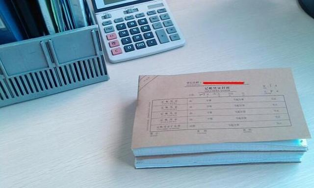 会计代理记账行业里面的套路