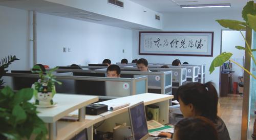 上海公司变更注册资本需怎样的材料?