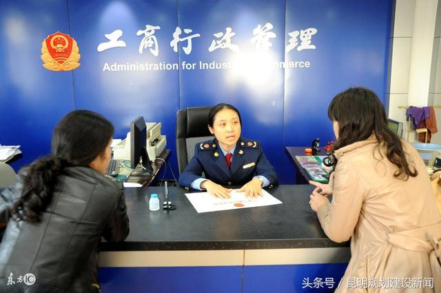 身份信息被冒用注册公司怎么办?可到昆明工商部门申请撤销登记!