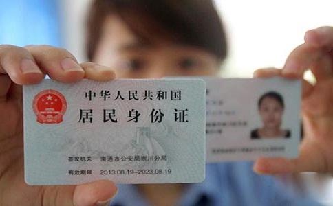 注册公司要房东身份证吗