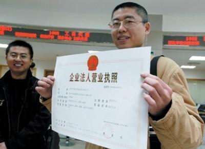 增加上海外资公司注册资本的程序