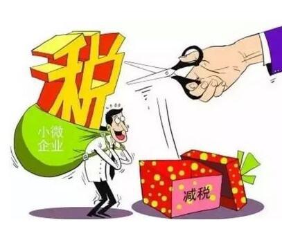 """解析企业所得税9大费用""""税前扣除限额""""!"""