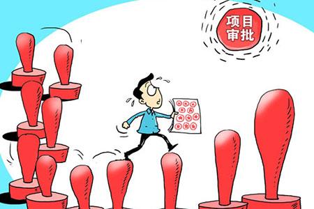 上海注册公司哪些业务需要前置审批?上海注册公司为什么要用银行U盾?