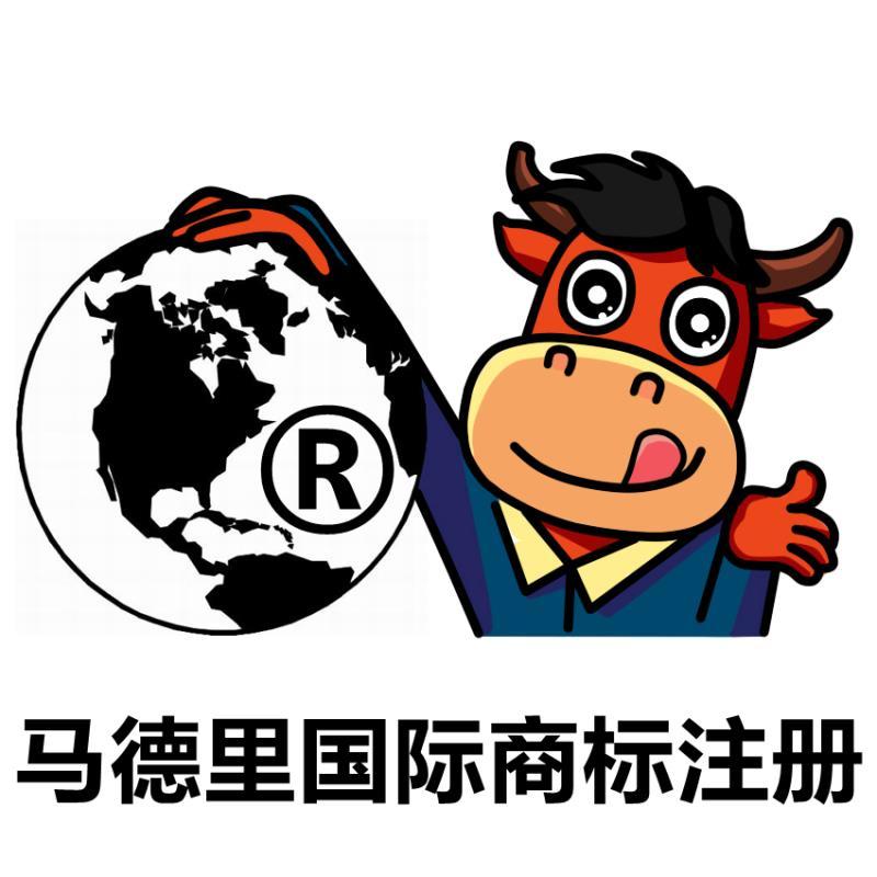 申请国外商标注册