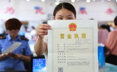 上海注册公司大概多少钱
