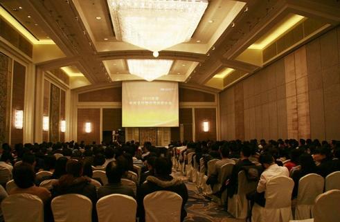 成立外资企业分公司所需的条件及流程有什么?.jpg