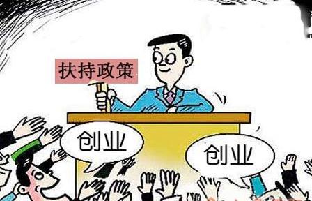 上海注册公司新政策下,新注册公司数量将会爆发性增