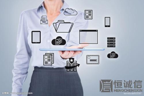 关于公司注册资本和实收资本有什么区别?