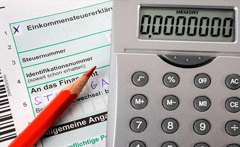 出口退税年度申报期要点