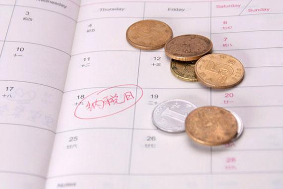 新年第一问:这些企业所得税知识,你可知道?